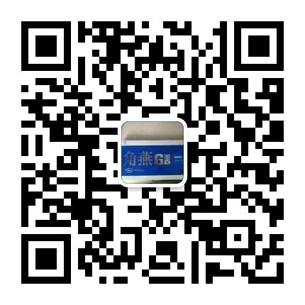 角燕G蛋白胶囊订购,请问上海澳博角燕G蛋白胶囊哪有卖的