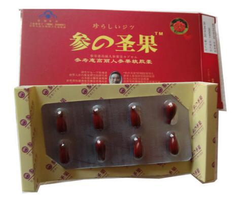 日本原装参之圣果药店有售,日本参之圣果软胶囊哪有买