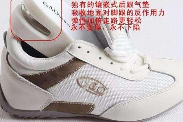 瘦腿鞋有用吗_增高瘦身鞋真的能减肥吗_高佰燃脂瘦腿鞋官方网站