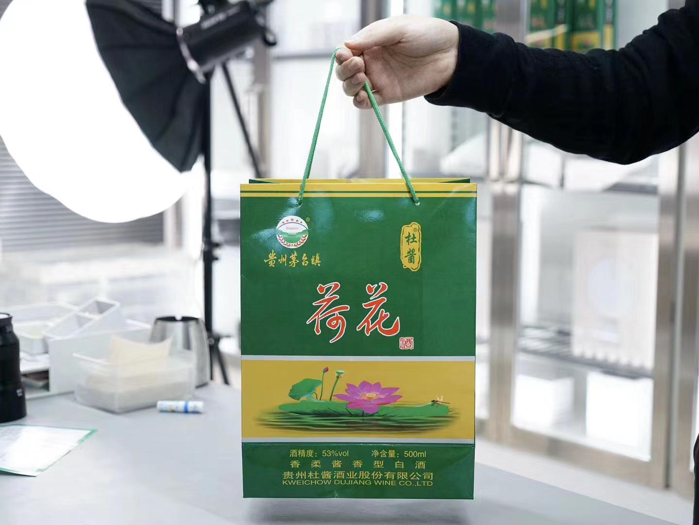 贵州茅台杜酱荷花酒53度多少钱一瓶