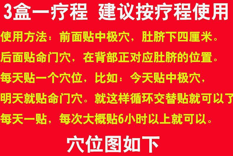 郑三毛前列贴官方网站,郑三毛前列贴真的有效吗