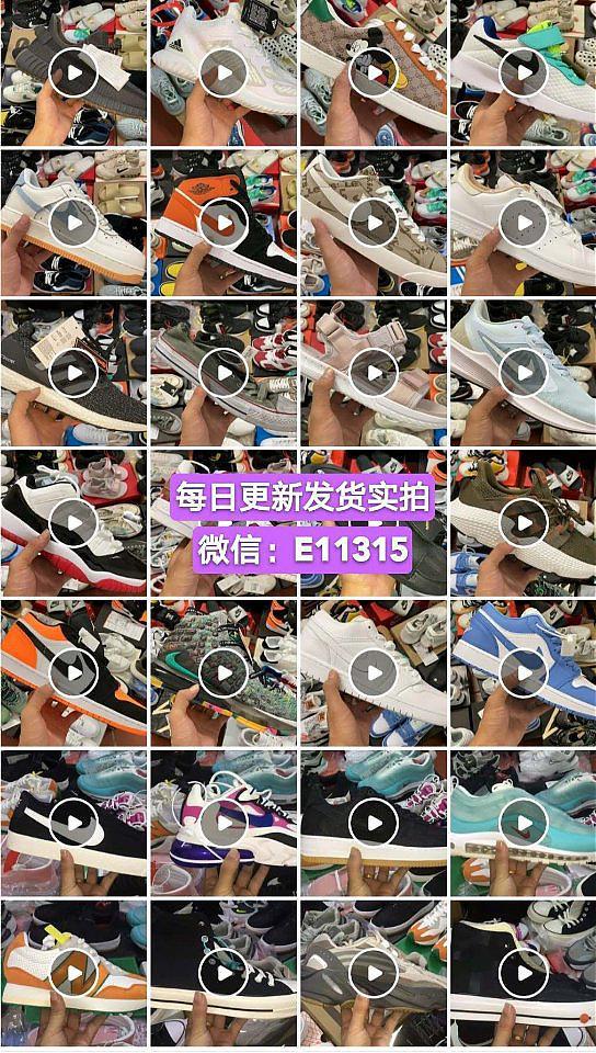 莆田鞋货源哪里找?莆田鞋购买渠道有哪些?