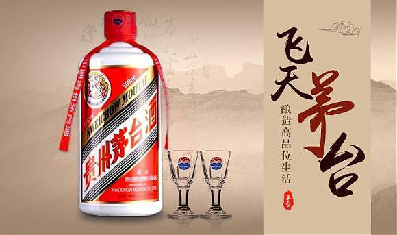 高仿茅台酒通过各种检测,高仿五粮液酒批发