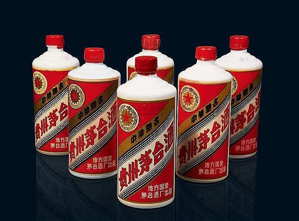 云城酒业有限公司名将酒高仿酒