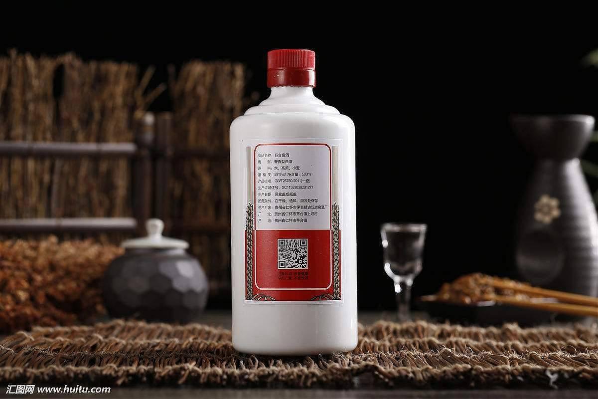 茅台酒的品牌文化有什么意义