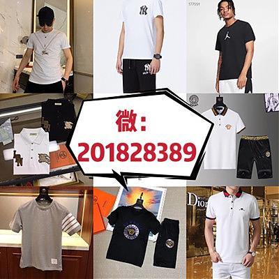 阿玛尼男裤一般多少钱一条,高端定制商务修身休闲最新款!