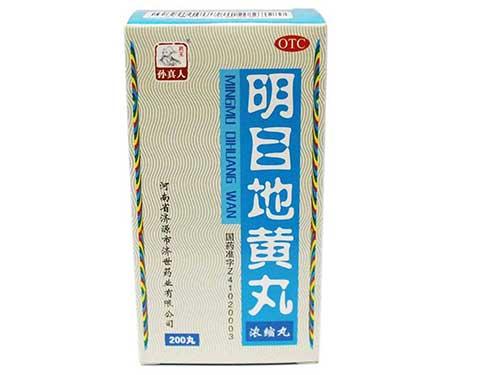同仁堂安宫牛黄丸的功效与作用和用法 同仁堂安宫牛黄丸价格