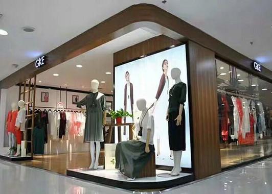 谷可女装品牌 新手开女装店装修怎么做 有哪些装修禁忌需要避免(图1)