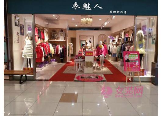 品牌折扣女装店摆设技巧 女装折扣店选什么道具装饰才合适(图2)