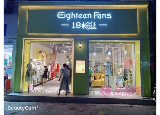 18 Fans夏季女装店摆设技巧 女装这样摆设让你销量翻倍(图2)