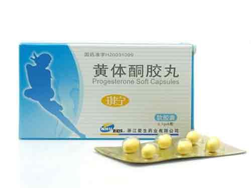 打黄体酮几天来月经 黄体酮的副作用