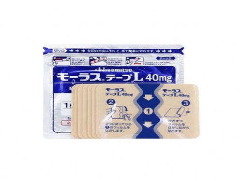 日本久光膏药效果怎么样 日本久光膏药贴多久见效