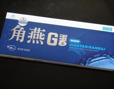 角燕g蛋白胶囊药店可以买到吗