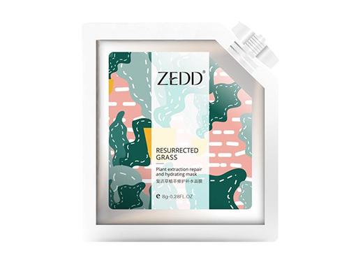 ZEDD回生草植萃修护补水面膜还你水嫩小脸蛋!