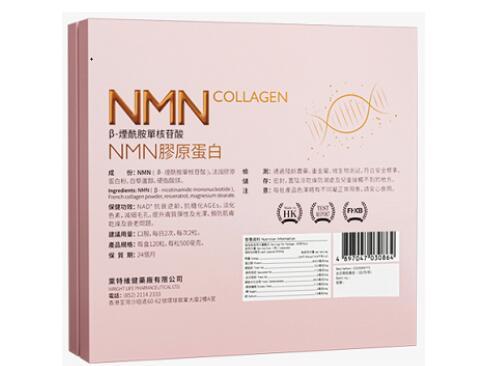 莱特维健NMN胶原蛋白怎么吃效果好