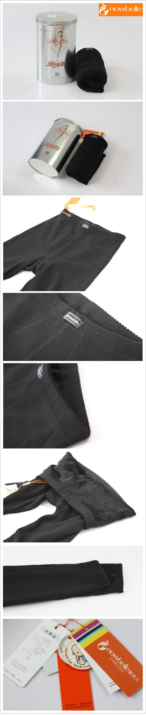 暖倍儿瘦弹裤广告视频,一条瘦身保暖裤暖倍儿瘦弹裤价格