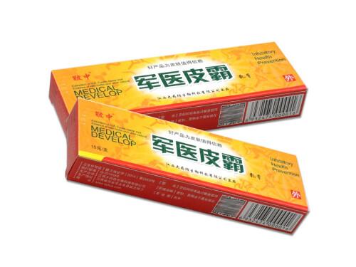 皲中军医皮霸乳膏的副作用 皲中军医皮霸乳膏可以治湿疹吗