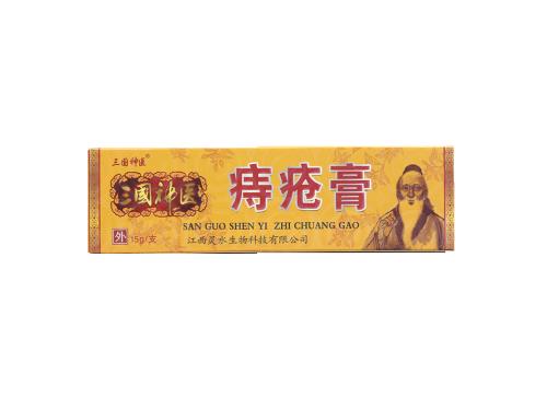 国神医痔疮乳膏哪里有卖的 国神医痔疮乳膏可以治湿疹吗