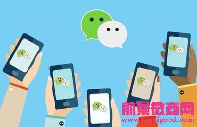 微商怎么加好友?免费教你微信主动加你的方法