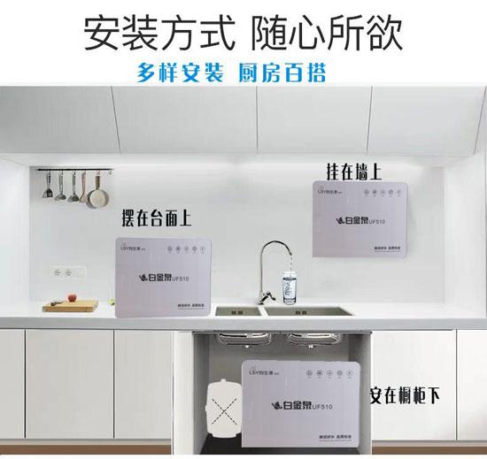 1168医药保健品网-【白金泉.净水机】招商代理彩页