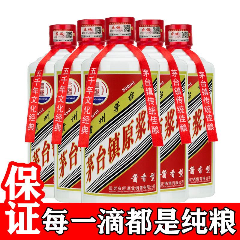 贵州大黔朝酒业里面都有哪些酒?