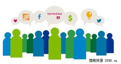 微商可以在哪里推广加到人,微商推广平台哪个好?