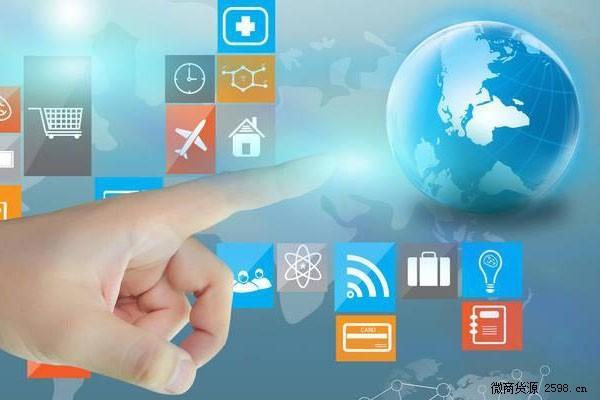微商推广的平台有哪些,怎么找推广平台?