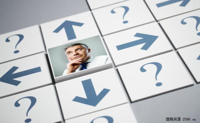 覆盖90%客户的成交难题,解决它们你也能做微商月入过万