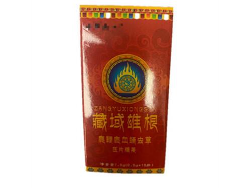 藏鞭神丹有什么副作用 藏鞭神丹网上哪里有卖