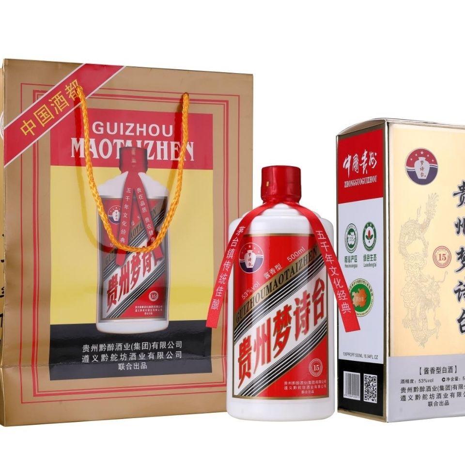贵州茅台镇睿达贵粮娇子多少钱