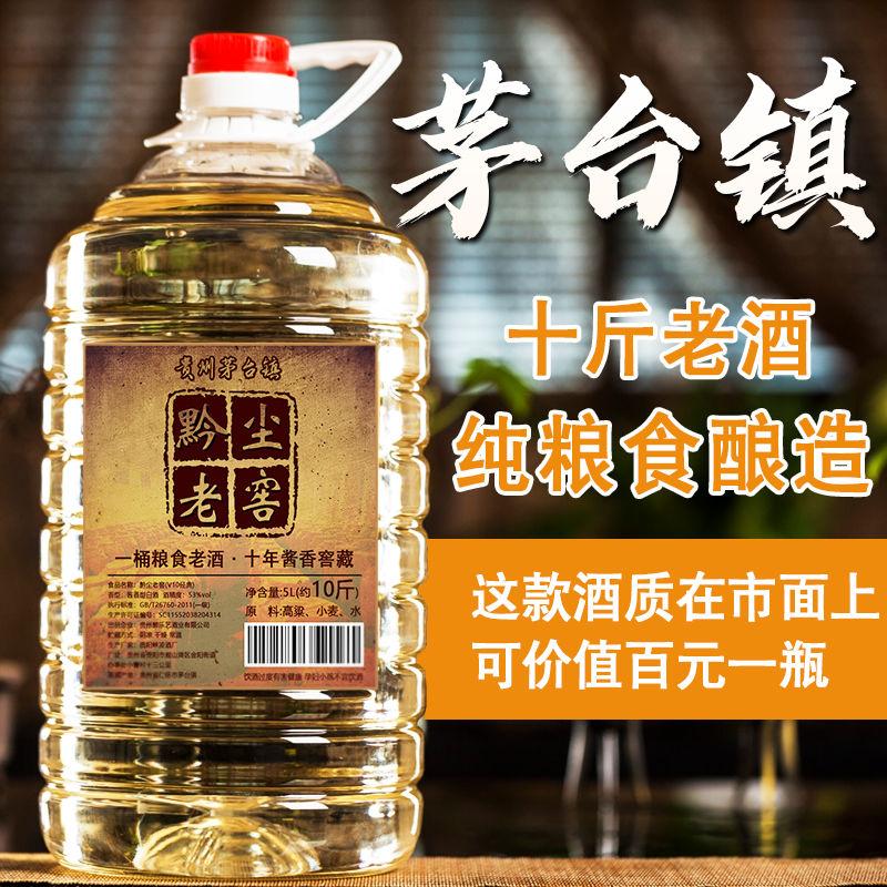 台源酒是不是茅台(酒厂)集团的产品?