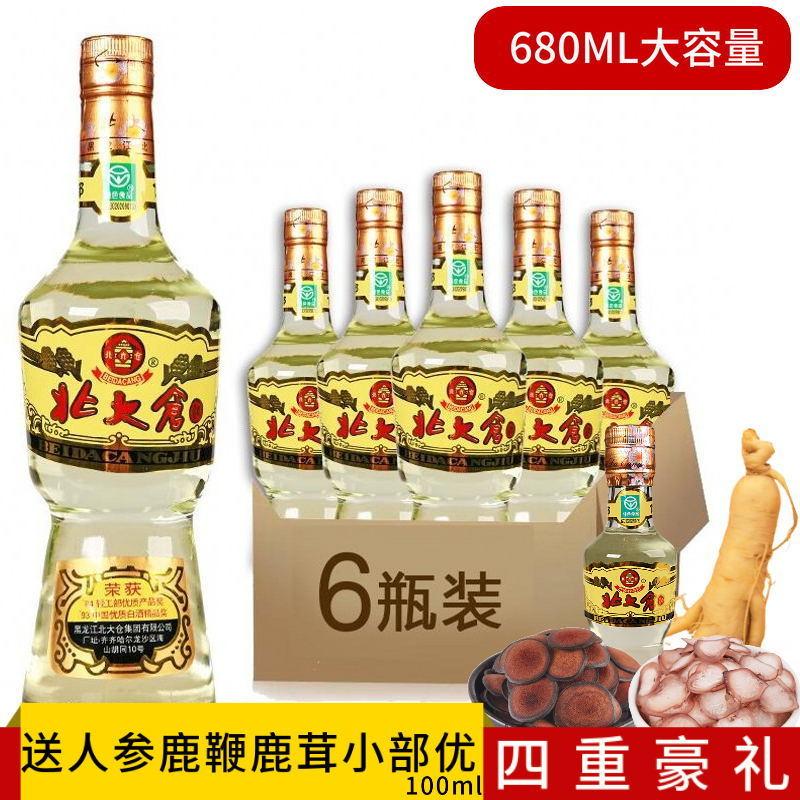 中国酱香酒三强是哪几个?中国酱香白酒十大排名是哪些?