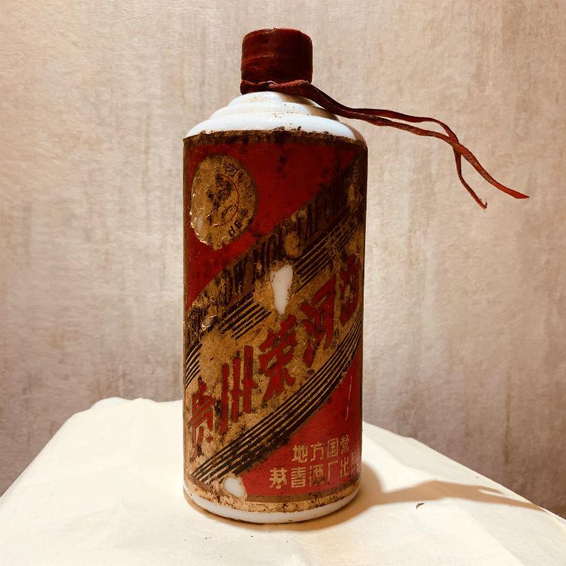 贵州茅台郭坤亮的酒怎么样?什么价位?