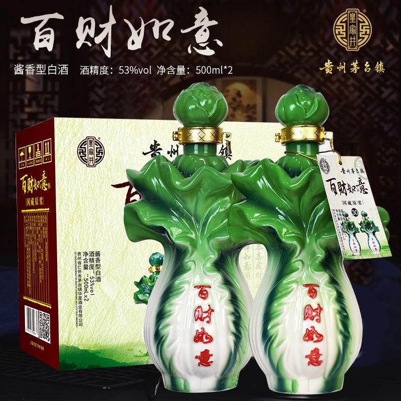 贵州茅台镇贵窖15年53度浓香型价格?