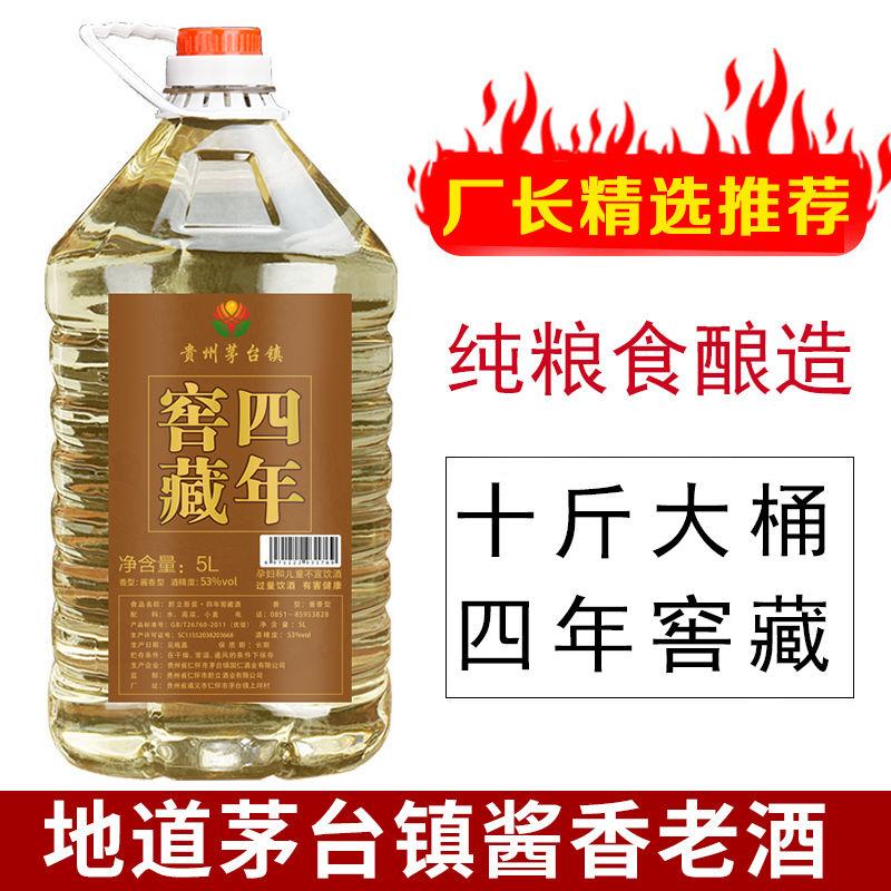 谁知道中国最早的四大名酒是什么?