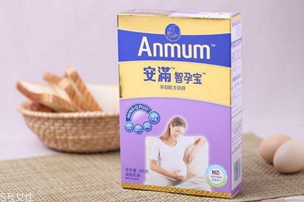 安满孕妇奶粉怎么样?安满孕妇奶粉价格