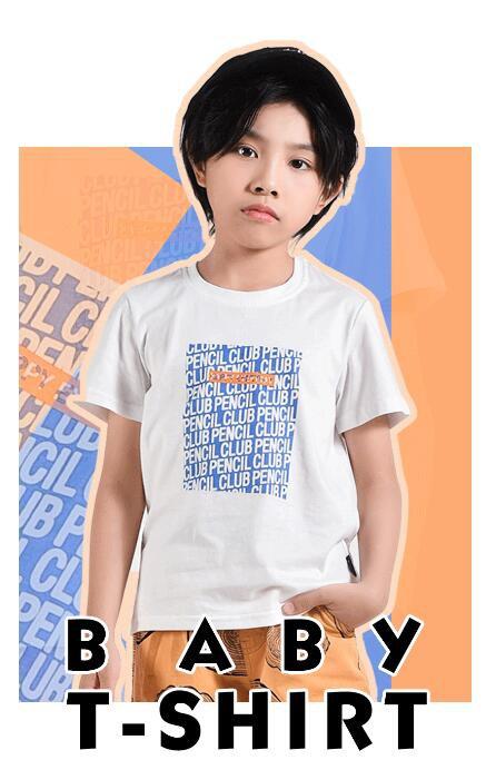 铅笔俱乐部PencilClub夏日T恤这样穿,适合男童&女童穿的夏日T恤