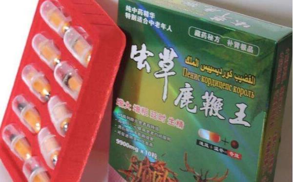 虫草鹿鞭王每盒价格多少?虫草鹿鞭王官网购买